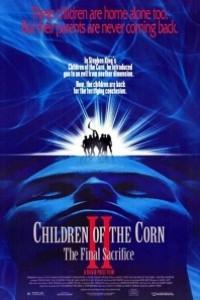 Caratula, cartel, poster o portada de Los chicos del maíz II: El sacrificio final
