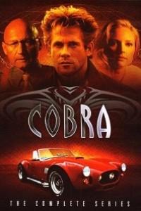 Caratula, cartel, poster o portada de Cobra