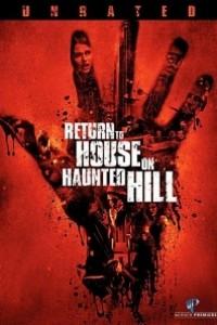 Caratula, cartel, poster o portada de Return to House on Haunted Hill
