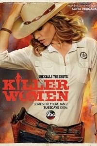 Caratula, cartel, poster o portada de Killer Women
