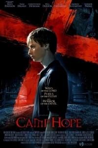Caratula, cartel, poster o portada de Camp Hell
