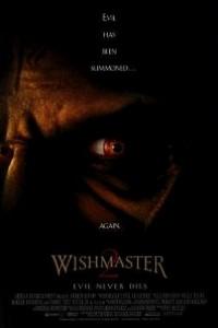 Caratula, cartel, poster o portada de Wishmaster 2: El mal nunca muere