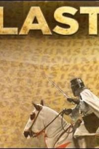 Caratula, cartel, poster o portada de El último templario