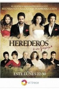 Caratula, cartel, poster o portada de Herederos de una venganza