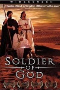 Caratula, cartel, poster o portada de Soldado de Dios