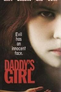 Caratula, cartel, poster o portada de El dulce rostro de la muerte