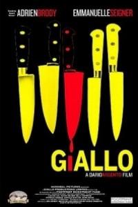 Caratula, cartel, poster o portada de Giallo