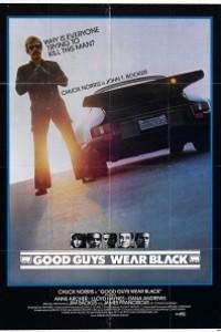 Caratula, cartel, poster o portada de Los valientes visten de negro