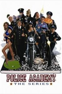 Caratula, cartel, poster o portada de Loca academia de policía: La serie