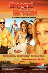 Caratula, cartel, poster o portada de Surf Girls