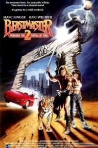 Caratula, cartel, poster o portada de El señor de las bestias 2: La puerta del tiempo