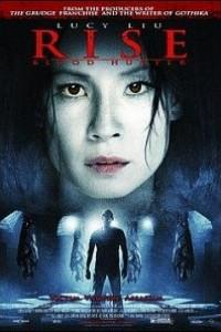 Caratula, cartel, poster o portada de Rise: Cazadora de sangre