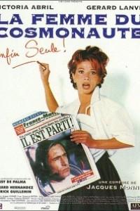 Caratula, cartel, poster o portada de La mujer del cosmonauta