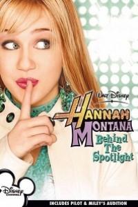 Caratula, cartel, poster o portada de Hannah Montana