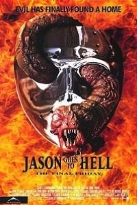 Caratula, cartel, poster o portada de Viernes 13: Jason se va al Infierno