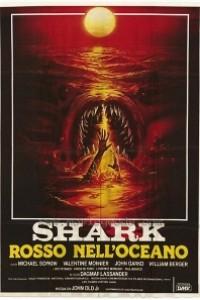 Caratula, cartel, poster o portada de El devorador del océano