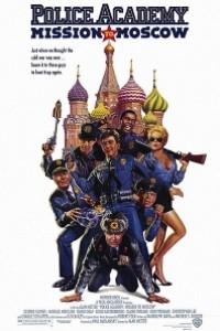 Caratula, cartel, poster o portada de Loca Academia de Policía 7: Misión en Moscú
