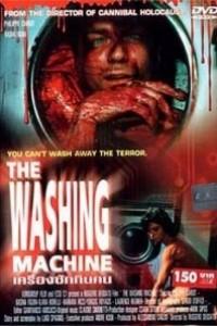 Caratula, cartel, poster o portada de La lavadora asesina