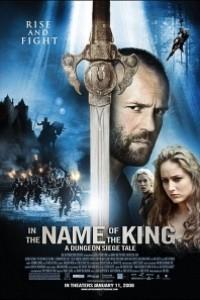 Caratula, cartel, poster o portada de En el nombre del rey
