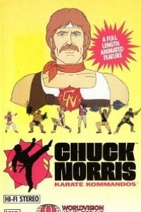 Caratula, cartel, poster o portada de Chuck Norris: Karate Kommando