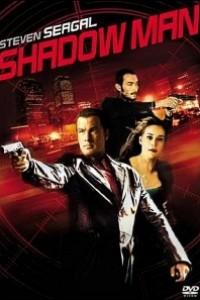 Caratula, cartel, poster o portada de Shadow Man
