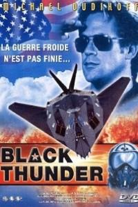 Caratula, cartel, poster o portada de Trueno negro