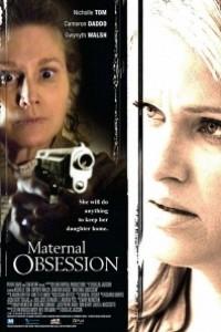 Caratula, cartel, poster o portada de La obsesión de una madre