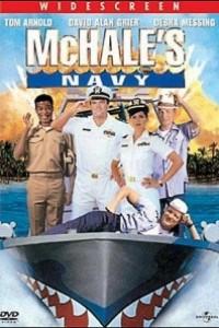 Caratula, cartel, poster o portada de La armada de McHale
