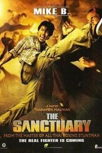 Caratula, cartel, poster o portada de The Sanctuary