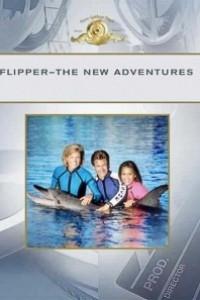 Caratula, cartel, poster o portada de Las nuevas aventuras de Flipper