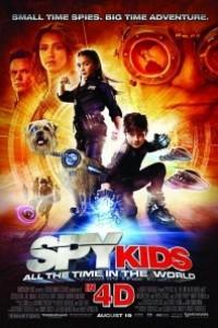 Caratula, cartel, poster o portada de Spy Kids 4: Todo el tiempo del mundo
