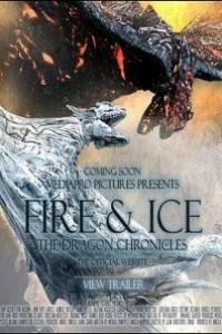 Caratula, cartel, poster o portada de El dragón y la princesa