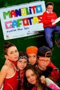 Caratula, cartel, poster o portada de Manolito Gafotas