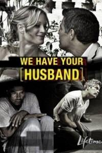 Caratula, cartel, poster o portada de Rescate millonario