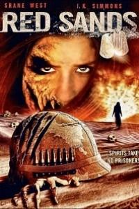 Caratula, cartel, poster o portada de La reliquia del mal