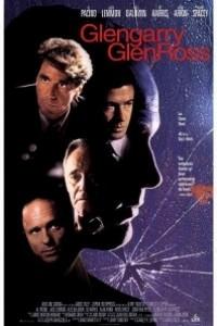 Caratula, cartel, poster o portada de Glengarry Glen Ross (Éxito a cualquier precio)