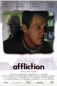 Caratula, cartel, poster o portada de Aflicción