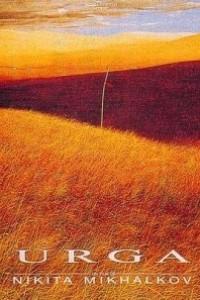 Caratula, cartel, poster o portada de Urga, el territorio del amor