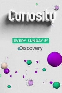 Caratula, cartel, poster o portada de Curiosity