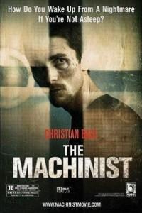 Caratula, cartel, poster o portada de El maquinista