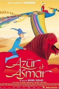 Caratula, cartel, poster o portada de Azur y Asmar