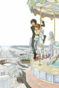 Caratula, cartel, poster o portada de Eden of The East