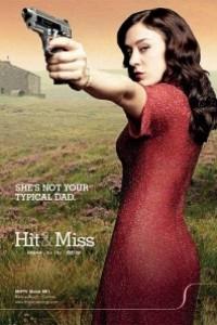 Caratula, cartel, poster o portada de Hit and Miss