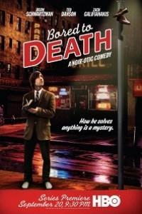 Caratula, cartel, poster o portada de Bored to Death