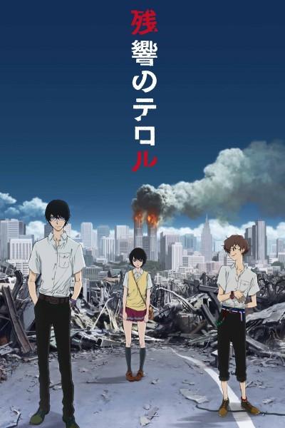 Caratula, cartel, poster o portada de Terror in Tokyo