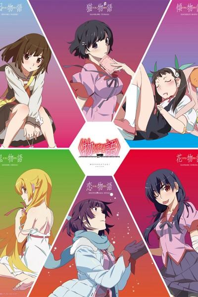 Caratula, cartel, poster o portada de Bakemonogatari