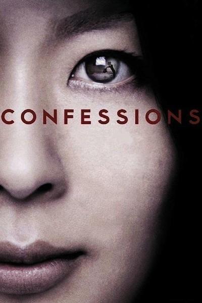 Caratula, cartel, poster o portada de Confessions