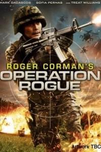 Caratula, cartel, poster o portada de Operación Rogue