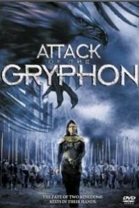 Caratula, cartel, poster o portada de El reino perdido (Gryphon)