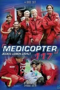 Caratula, cartel, poster o portada de Medicopter 117